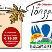 to%cc%88rggelen-tirol-halsmarter-tulfes